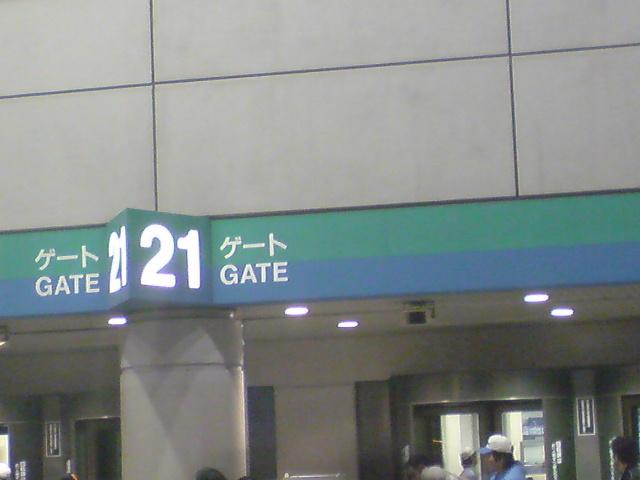 日本シリーズの第7戦